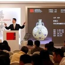 中国嘉德拍卖公司是怎样收费?电话是多少?图片