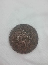 钱币银元瓷器玉器青铜器清明家具需要出手联系我图片
