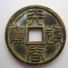 银元字画书画钱币哪里好卖古董古玩免费鉴定私下交易快速出手图片