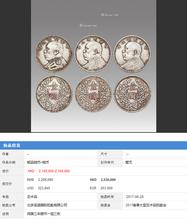 玉器青铜器钱币银元瓷器字画怎么出手古董古玩免费鉴定图片