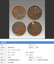 天津私下交易市场在哪?图片