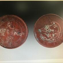 钱币银元字画书画瓷器免费鉴定快速出手图片