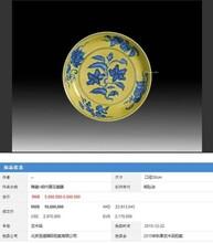 吉州窑藏品征集拍卖专家估价图片