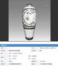 吉州窑藏品征集拍卖专家鉴别图片