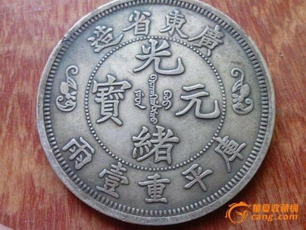 官窑权威藏品鉴定机构,藏品鉴定艺粹交易价位