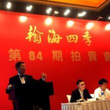 吉州窑古玩收藏市场专家估价图片
