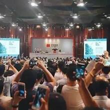 吉州窑中国书画名家,中国书画拍卖专家评估图片
