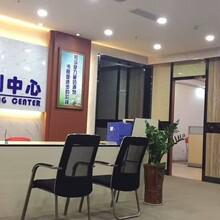 东莞市淘宝开店标题优化培训班哪家好?