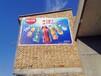 汉中墙体广告、汉中刷墙广告、汉中户外广告、汉中路牌广告