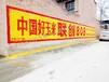 延安宝塔墙体广告农村刷墙推广手绘张倾150-2909-6209