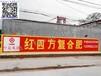 黄陵县哎呀墙体广告碉堡了户外广告刷墙广告农村广告公司