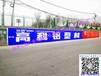 平川区墙体广告、平川区手绘墙广告、平川区户外广告、平川区路牌广告