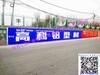 渭南户外广告的十月一到了150-2909-6209