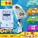 一卡通水电表智能水表卡式水表预付费水表IC卡水表电表刷卡水表