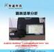 2G3G4Gwifi路测移动通信基站路测系统