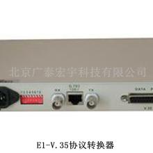 E1-V.35协议转换器