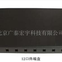 光纤终端盒(12口)