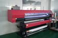 直噴機視頻打印機圖片ZY-1823裁片印花出版快裁片涂料噴墨導帶機純棉處理液