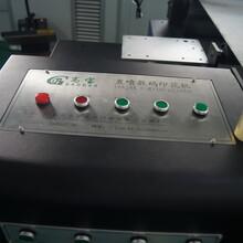 涂料喷墨打印机ZY-1823帆布印花精度高图片