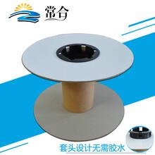 厂家直销250端子盘纸盘纸轴工字轮端子生产用图片