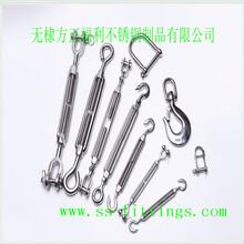 无棣方正直销不锈钢索具紧固件、花兰螺丝