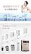 巫山丨净水器批发会销代理加盟多样市场需求-安徽润心