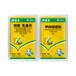 11.8%精喹乳氟禾灵花生专用除草剂禾阔莎通除对香附子特效