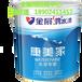 健康环保防霉抗碱水漆广东专业涂料厂家直销招商代理加盟