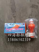 救生圈灯QDL2-2G海水电池救生圈自亮浮灯