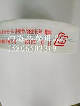 船用消防皮龙带PVC消防水带10型-65mm-20mCCS证书