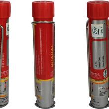 手持火焰信号HH-3手持红光火焰信号