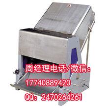 上海恒聯面包切片機