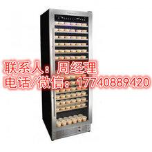 北京日创酸奶机