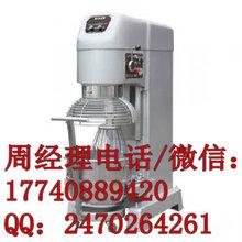 上海恒聯攪拌機