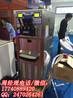 上海思贝斯冰淇淋机
