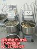 上海新麦和面机