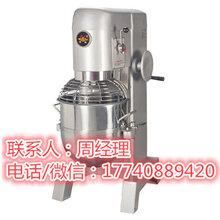 上海恒聯B50攪拌機