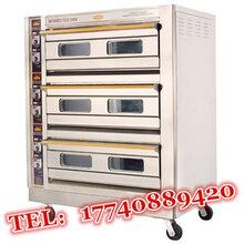 上海恒聯電烤箱