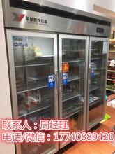 上海饮料展示柜