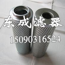 FAX-100×20黎明滤芯液压回油滤芯
