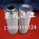 V6021V1E05濾芯威格士液壓油濾芯
