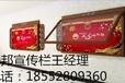 安徽淮北社區公告欄宣傳欄廠家定制
