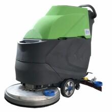 长沙全自动洗地机_柳州电瓶式洗地机_清洁之道供