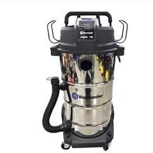 六安1500W吸水机_干湿吹三用吸水机_清洁之道供