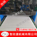 硅油紙折疊機硅油紙互扣式折疊機硅油紙抽取式折疊機硅油紙盒抽式折疊機
