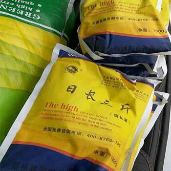 饲料添加剂育肥猪专用
