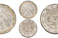 明清佛像、大清银币、孙小头图片鉴赏及最新市场交易?#23665;?#20215;