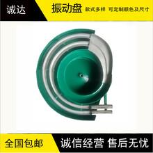 长期供应各个行业振动盘铆钉振动盘三极管振动盘电磁振动盘图片