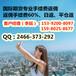 现货白银上海华通铂银交易平台手续费返佣多少?