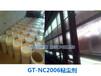 硅锆处理剂配方转让,硅锆处理剂厂家-长沙固特瑞